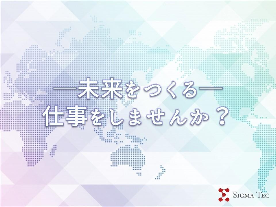入寮希望者、オススメ!精密フィルター製造(三交替制)
