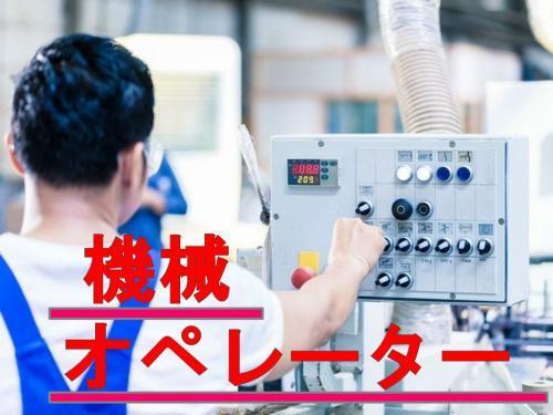 測定/入力スタッフ/土日休み/高時給1700円