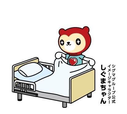 志木駅徒歩4分!週3から、時短勤務も可能な看護助手のオシゴト
