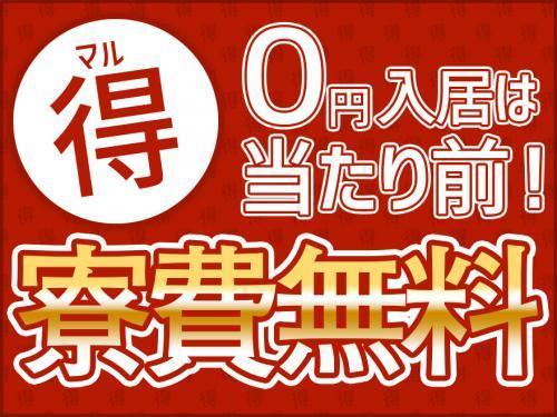 【入社祝金/寮費タダ/高収入】自動車部品加工(三交替制)