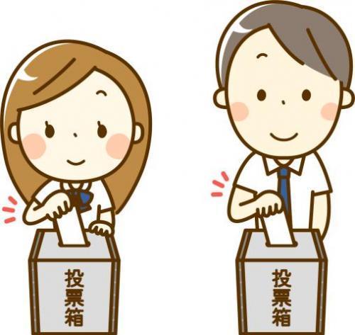 衆議院議員選挙☆当日投票STAFF☆選べる朝霞市内の23ヶ所
